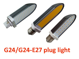 G24-E27-Lights-flyledlighting