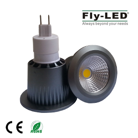 LED G8.5PAR Lght- lamp-chip